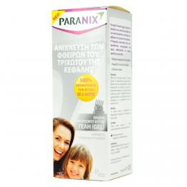 Paranix – Αντιφθειρική Προστασία (Εντοπισμού αυγών)