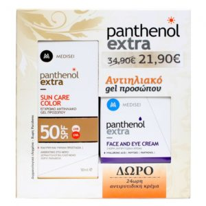 Panthenol Extra Promo Pack Sun Care Color Gel SPF 50 50ml και ΔΩΡΟ Face & Eye Cream 50ml