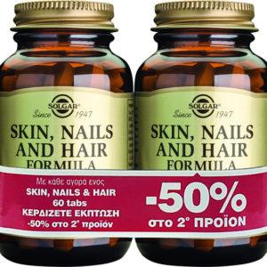 Solgar Skin Nails And Hair (2x 60tabs) – Kαλή υγεία των μαλλιών, του δέρματος και των νυχιών