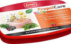 Lanes PropolCare Kids με γεύση Βατόμουρο 54gr