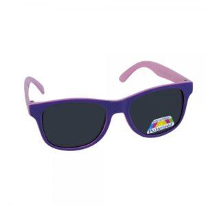 Γυαλιά Ηλίου Παιδικά Κ1030