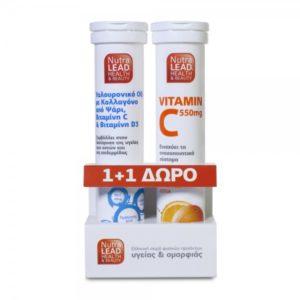 Nutralead Υαλουρονικό Οξύ με Κολλαγόνο από Ψάρι, Βιταμίνη C & Βιταμίνη D3 20 αναβρ. δισκία+ Βιταμίνη C 550mg, 20 αναβρ. δισκία