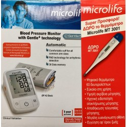 MICROLIFE – BP A2 Basic – Digital Blood Pressure Monitor Wit Gift Digital Thermometer Microlife MT 3001