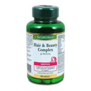 Nature's Bounty Hair & Beauty Complex με Βιοτίνη Φόρμουλα Ομορφιάς, 60 Tabs