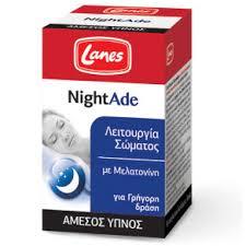 Lanes NightAde Ισχυρή Φόρμουλα για Φυσικό & Άμεσο Ύπνο, 90 Lozenges