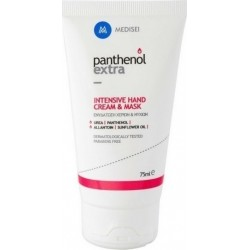 Medisei Panthenol Extra White Tea Beauty Intensive Mask 50ml