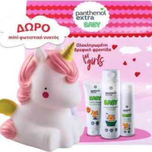 Medisei Panthenol Extra Baby Shower And Shampoo 300ml & Body Milk 100ml & Nappy Cream 100ml & Mini Φωτιστικό Νυκτός Ροζ