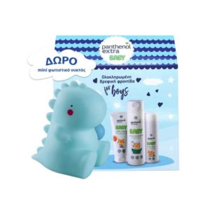 Panthenol Extra Baby Kit Nappy Cream 300ml , Shampoo & Bath 100ml, & Body Milk 100ml For Boys