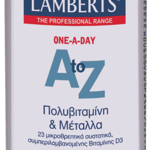 LAMBERTS A To Z VITAMINS  (ΠΟΛΥΒΙΤΑΜΙΝΗ&ΜΕΤΑΛΛΑ) 30TABS