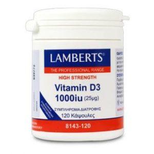 Lamberts Vitamin D3 1000iu 120 κάψουλες